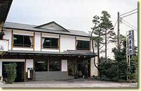 上州屋旅館