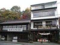 竹内物産店
