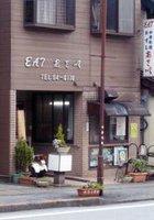 Eat あさい