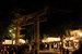 除夜祭 (日光東照宮)