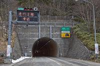 金精道路(国道120号線)湯元温泉〜丸沼間が冬季閉鎖になりました。