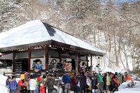 1月29日(日)に奥日光湯元温泉寺にて「縁起がらまき」がおこなわれます。