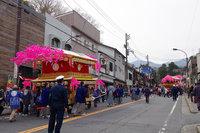 4/16(日)、4/17(月) 弥生祭に伴う日光市内交通規制のお知らせ