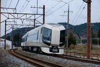 東武鉄道500系「リバティ」運行開始