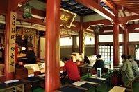 湯元温泉に泊まって写経体験と特別朱印
