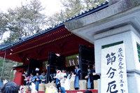 2月3日(土)に世界遺産「日光の社寺」で節分行事(豆まき、がらまき)がおこなわれます。