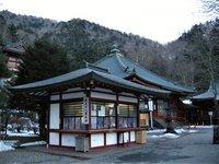 中禅寺/1月22日から新朱印「金剛閣」が受けられる