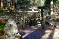 縁結びの神様 日光二荒山神社で妊活応援ツアー!
