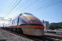 秋の紅葉シーズンに臨時夜行列車「日光夜行号」が運行されます。