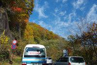2018年10月27日(土)から11月4日(日)にかけて第2いろは坂(国道120号)の 一方通行化社会実験が行われます。