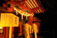 日光二荒山神社中宮祠では男体山登拝大祭がおこなわれています。
