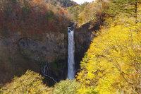 華厳の滝ライトアップが11月に試験的に実施されます