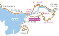【重要】2019年10月1日(火)から第2いろは坂(国道120号)の 明智平〜中禅寺間が一方通行になります。