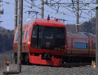 日光行き 秋の増発列車のご案内