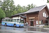 奥日光低公害バス 赤沼〜小田代原間 折り返し運転のお知らせ