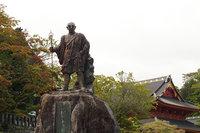 世界遺産登録20周年 二社一寺特別体験ツアー