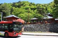 中禅寺湖スカイライン半月山行き定期バス 8/1運行開始