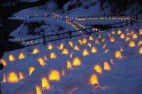湯西川温泉かまくら祭開催中止のお知らせ
