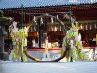 【9月10日〜11月23日】日光良い縁まつり開催・日光二荒山神社
